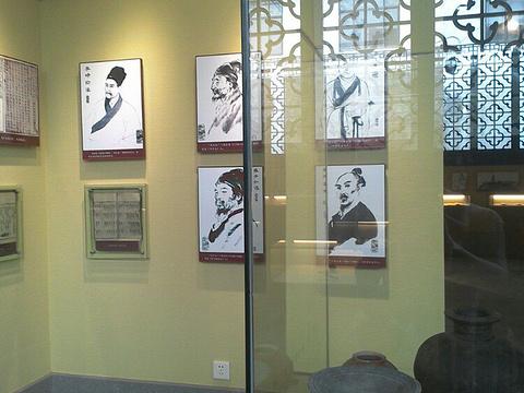 中医药博物馆旅游景点图片