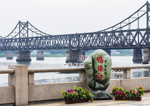 鸭绿江大桥的图片