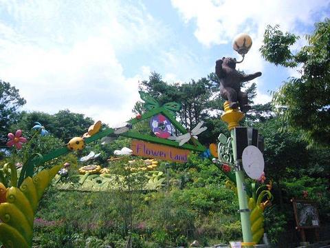 大田O-World旅游景点图片