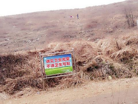 黄荆山风景区旅游景点图片