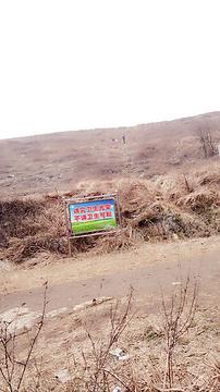 黄荆山风景区的图片