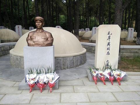毛岸英烈士陵墓旅游景点图片