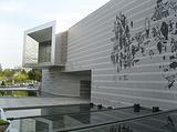 蔚山博物馆