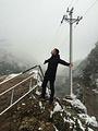 浏阳凤凰峡景区