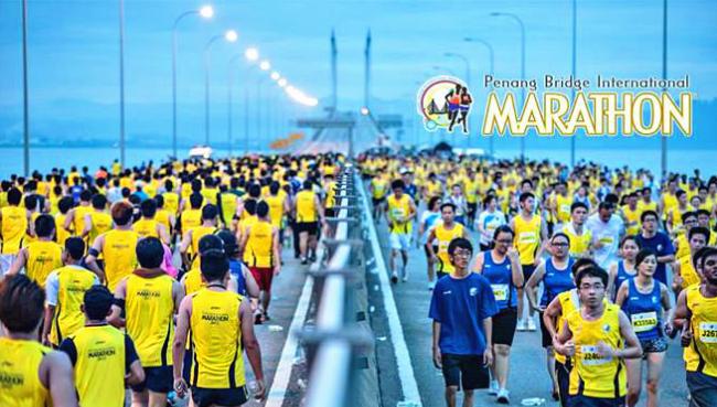 槟城跑步赛(Penang Run)