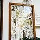 荒石公园自然主题商店