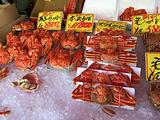 中央海鲜市场