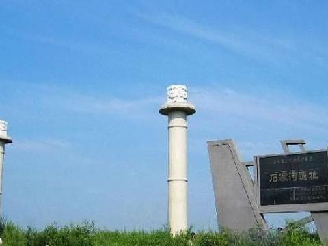 石家河文化遗址旅游景点图片