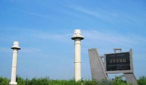 石家河文化遗址的图片