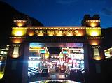 民俗风情文化广场