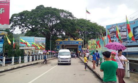 湄塞旅游景点图片