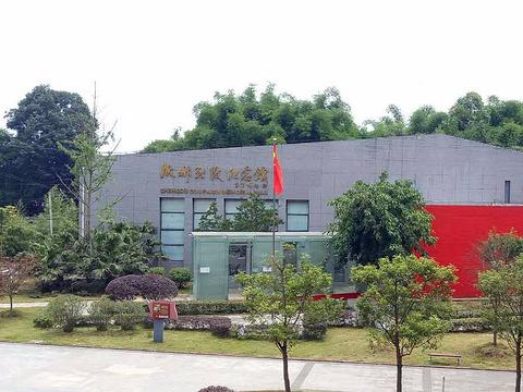 成都战役纪念馆旅游景点图片