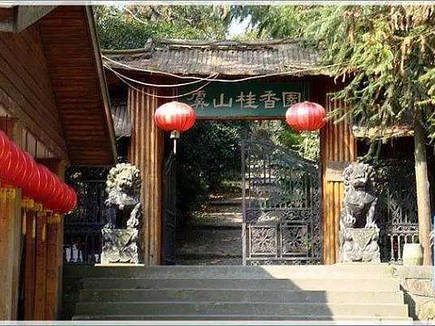 桂香园旅游景点图片
