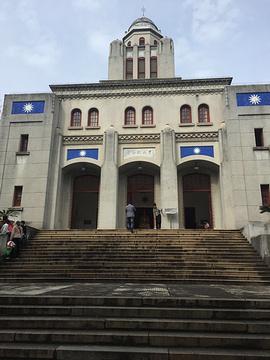 中山纪念堂的图片