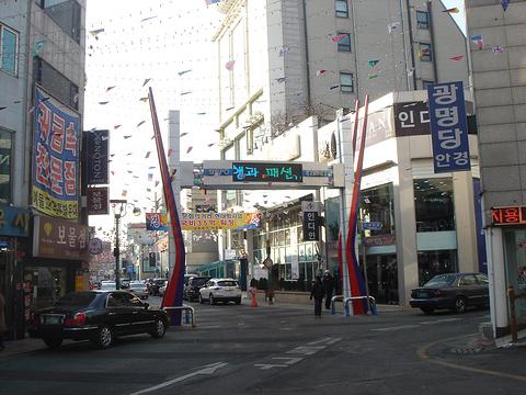 新浦文化街