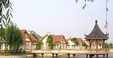 阳澄湖旅游度假中心