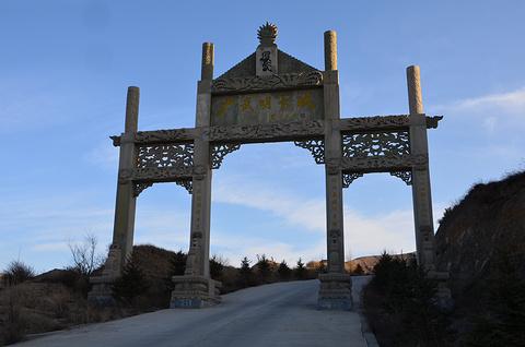 朔州旅游图片