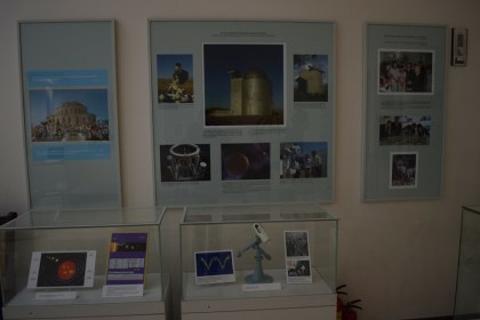 乌鲁别克天文台的图片