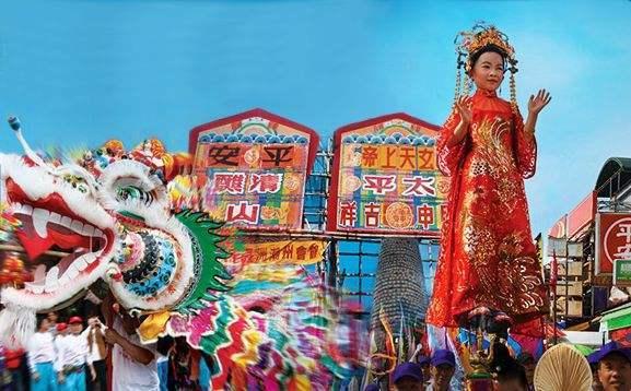 长洲太平清醮