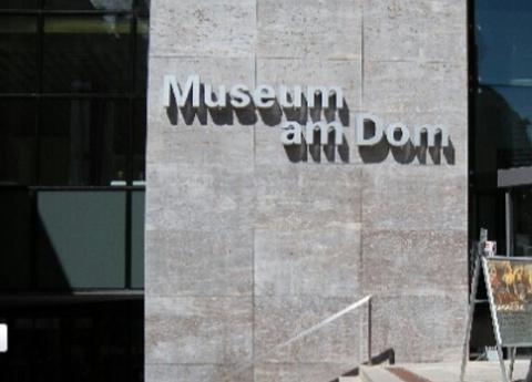 主座教堂博物馆