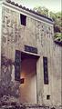 上窰民俗文物馆