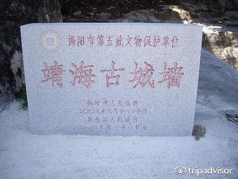 靖海古城墙旅游景点图片