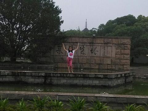 梅李聚沙园旅游景点图片