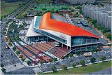 光州金大中会议中心