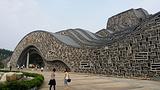 马鹿山奇石博览园