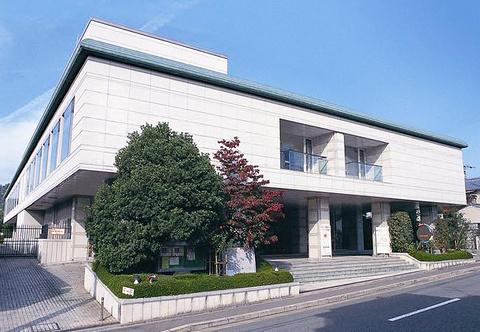 立命馆大学国际和平博物馆