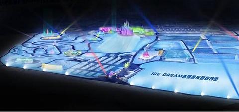 Ice Dream冰雪游乐园