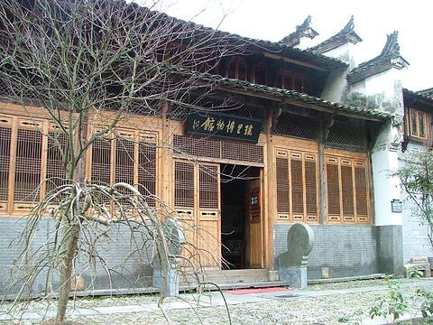 瑶里博物馆