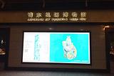浦东机场博物馆