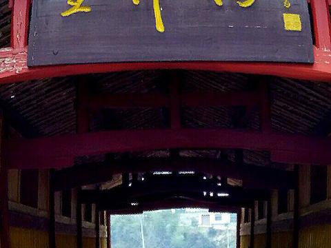 望佛桥旅游景点图片