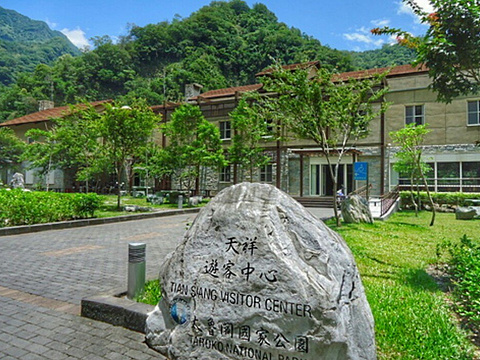 天祥游客中心旅游景点图片