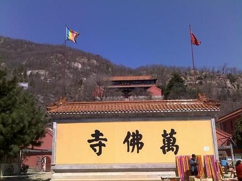 万佛寺的图片