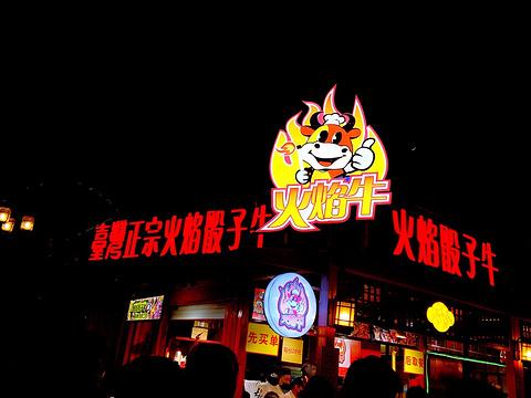 锦江士林夜市