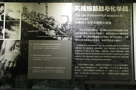 济南警察博物馆