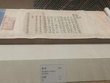 敦煌历史博览园