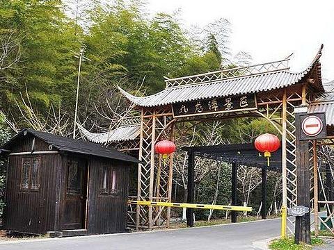 苏州旺山九龙潭风景区旅游景点图片
