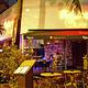 比南利酒吧街
