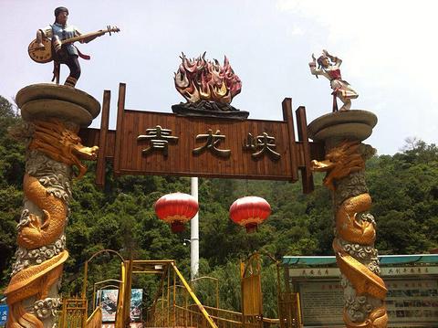 金色螳螂川风景区