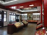 烟事博物馆