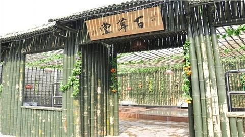 徐州旅游图片