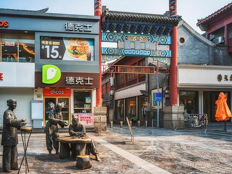 芙蓉街旅游景点图片