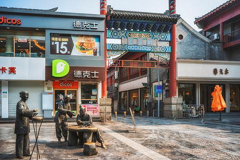 芙蓉街的图片
