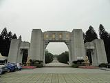 周文雍陈铁军烈士陵园