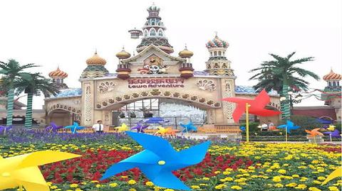 乐华城•乐华欢乐世界的图片