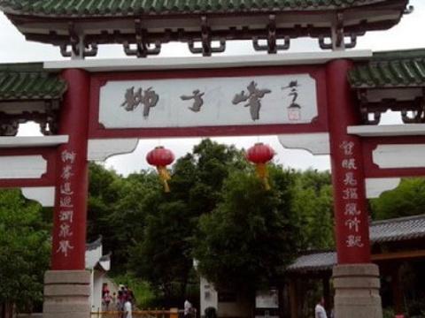 梅岭狮子峰旅游景点图片