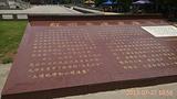 中国工农红军第四军建军广场旧址